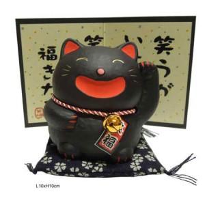 Chat maneki neko noir, du japon, chance, richesse,joie