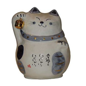 Chat maneki neko richesse, porcelaine du japon, bleu blanc