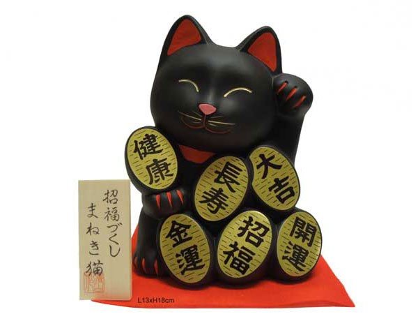 chat-maneki-neko-noir-avec-